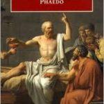 [PDF] [EPUB] Phaedo Download