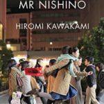 [PDF] [EPUB] The Ten Loves of Mr. Nishino Download