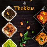 [PDF] [EPUB] Chutneys and Thokkus: 45 Plant Based, Gluten Free, Low Calorie Recipes Download