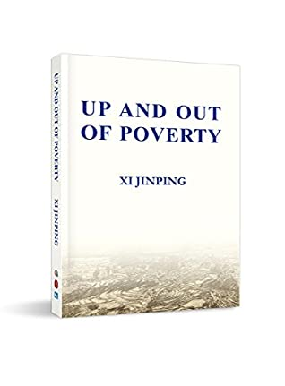 [PDF] [EPUB] Up and Out of Poverty Download by Xi Jinping